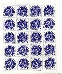 JAPON-FEUILLE-ENTIERE-TOKIO-JEUX-OLYMPIQUES-JO-1964-PENTATHLON-xx-MNH