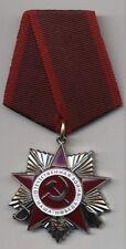 Original Orden des Vaterländischen Krieges 2 KL. Vaterländischer Krieg .