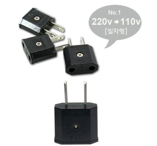 Adaptateur de Voyage Prise Convert 220 V à 110 V adaptateur Chargeur USA UE Cadeau Gratuit