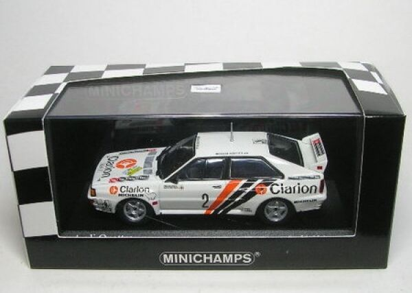 Audi Quattro No. 2 Swedish Rally 1984