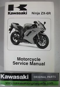 genuine kawasaki 2007 ninja zx6 p7f workshop manual ebay rh ebay co uk 2007 zx6r manual pdf 2007 zx6r manual pdf