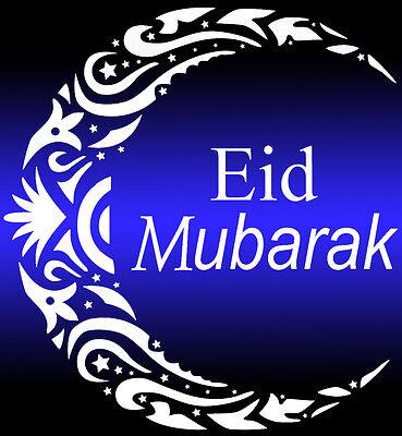 Eid Moubarak avec Moon Design-Ramadan Fancy Cut Vinyl Decal//Autocollant-Design 1