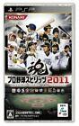Pro Yakyuu Spirits 2011 (Sony PSP, 2011) - Japanese Version