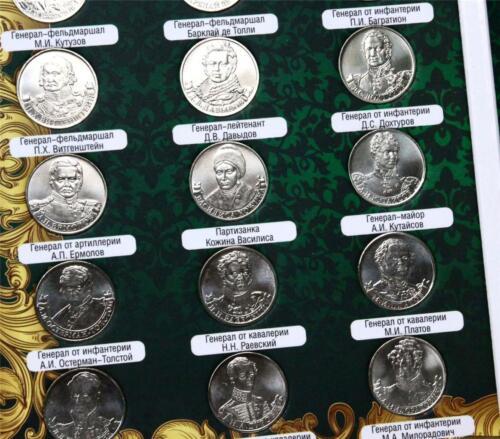 ALBUM 10 FULL SET 5 28 RUSSIAN COINS 2 RUBLES 2012 PATRIOTIC WAR 1812 #3