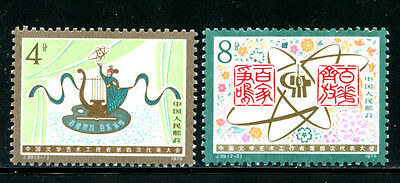 Asia China Scott 1525-26 Congress Of Literary And Art Workers 文艺 Mnh New Varieties Are Introduced One After Another China Prc 1979 J39