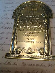 Risque Brass-Copper-Plaque-Grand-Hotel-Cairo