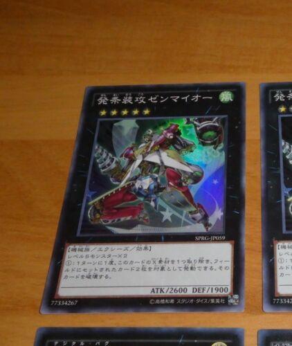 YU-GI-OH JAPANESE SUPER RARE HOLO CARD SPRG-JP059 Wind-Up Arsenal Zenmaioh NM