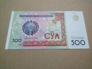 500 som Uzbekistan UNC banknote