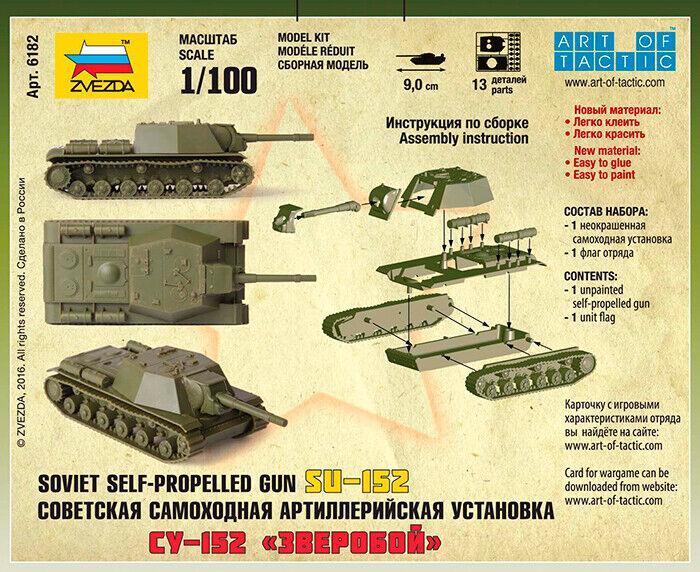 Zvezda #6182-1:100 Soviet Self Propelled Gun SU-152