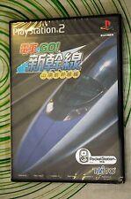 DENSHA DE GO! SHINKANSEN brand new Ps2 jap