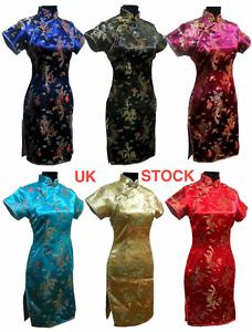 UK-Stock-Chinese-Short-Mini-Vintage-Evening-Party-Fancy-Dress-Qipao-Cheongsam