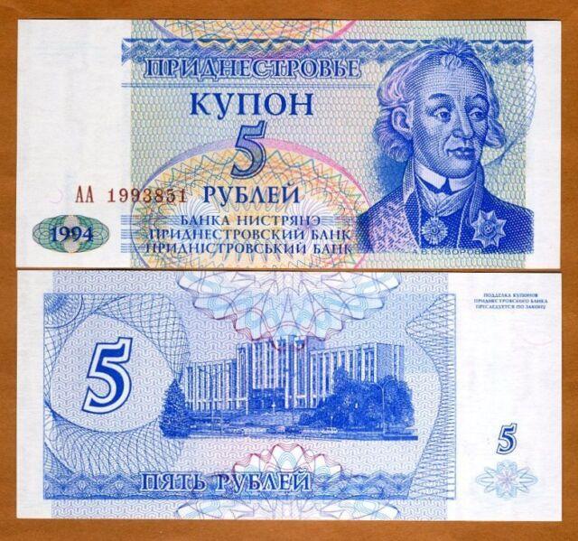 Transnistria,  5 rublei, 1994, P-17, Ex-USSR UNC