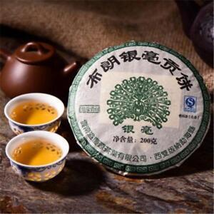 200gYunnan-Brown-YinHao-Puer-Raw-Tea-Cake-Puerh-Tea-Chinese-Pu-er-Tea-Green-Food