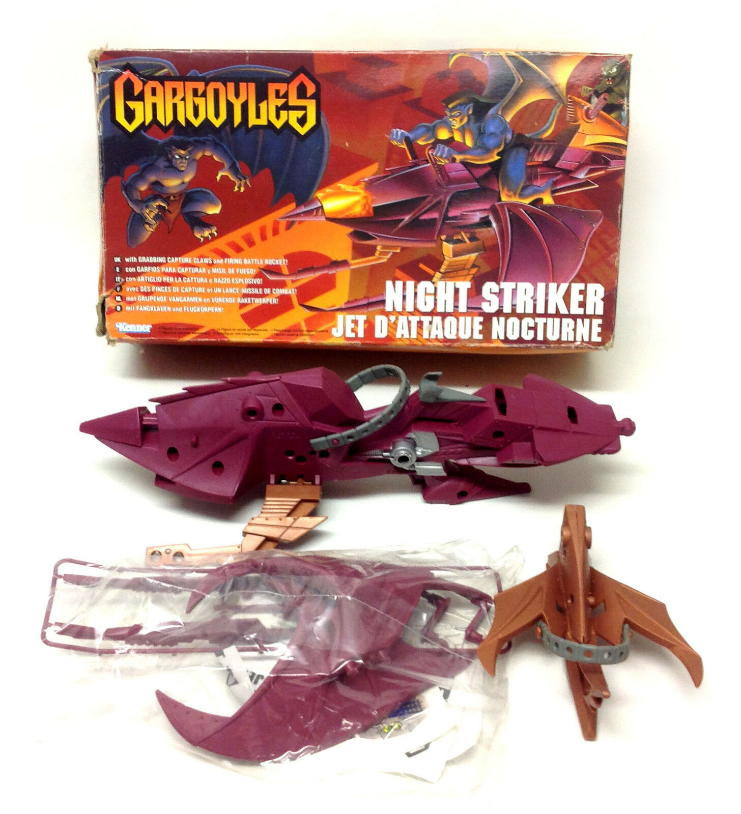 Jahr 90's Gargoyles voituretoon NIGHT STRIKER vehicle for figure RARE + BOX