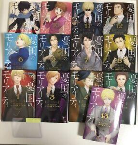 Yukoku-no-MORIARTY-THE-PATRIOT-japanese-manga-book-Vol-1-to-13-set-comics-anime