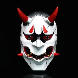 Halloween-Make-Up-Prom-Plays-Facepiece-Japanese-Ghost-Warrior-Evil-Prajna