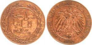 German East Africa 1 Pesa 1890 Prfr. (4) Mint State, Beautiful Kupferpatina