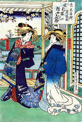Temperate Courtesans Viewing Flowers 22x30 Japanese Print Asian Art Japan Warrior Superior Performance