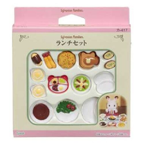 genuine Sylvanian families Lunch Set Japanese ver