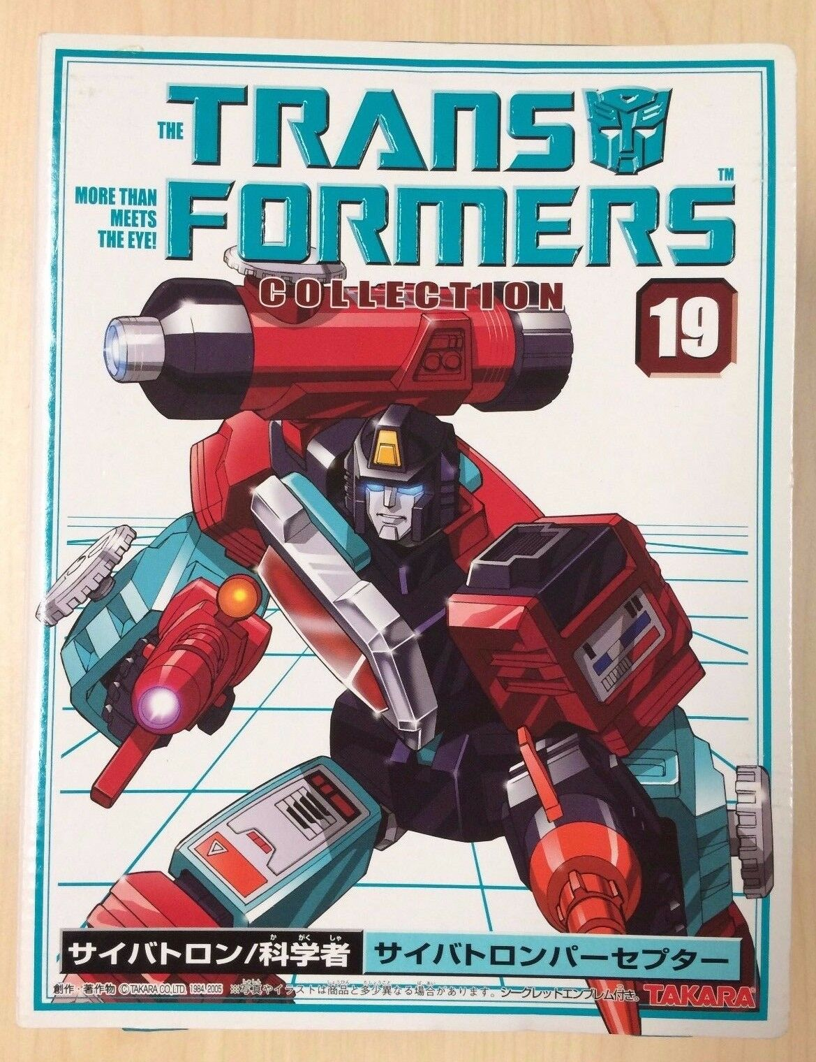 Takara Transformers Collection 19 Perceptor MIB New New New - I have a lot of Robots  cd372f
