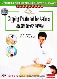 Traditional-Chinese-Medicine-Cures-All-Diseases-Cupping-Treatment-for-Asthma-DVD