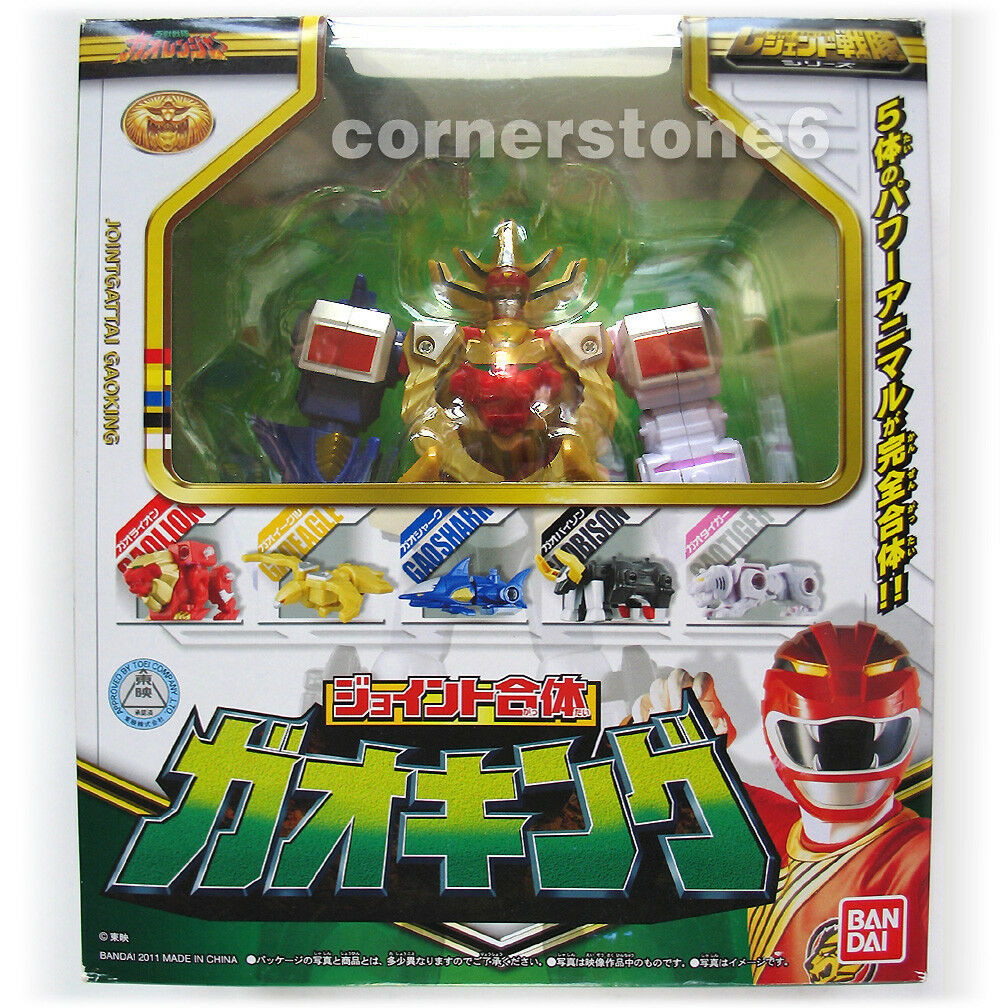 GAorangeR - Power Rangers Wild Force - megazord - JOINT GATTAI - GAO KING