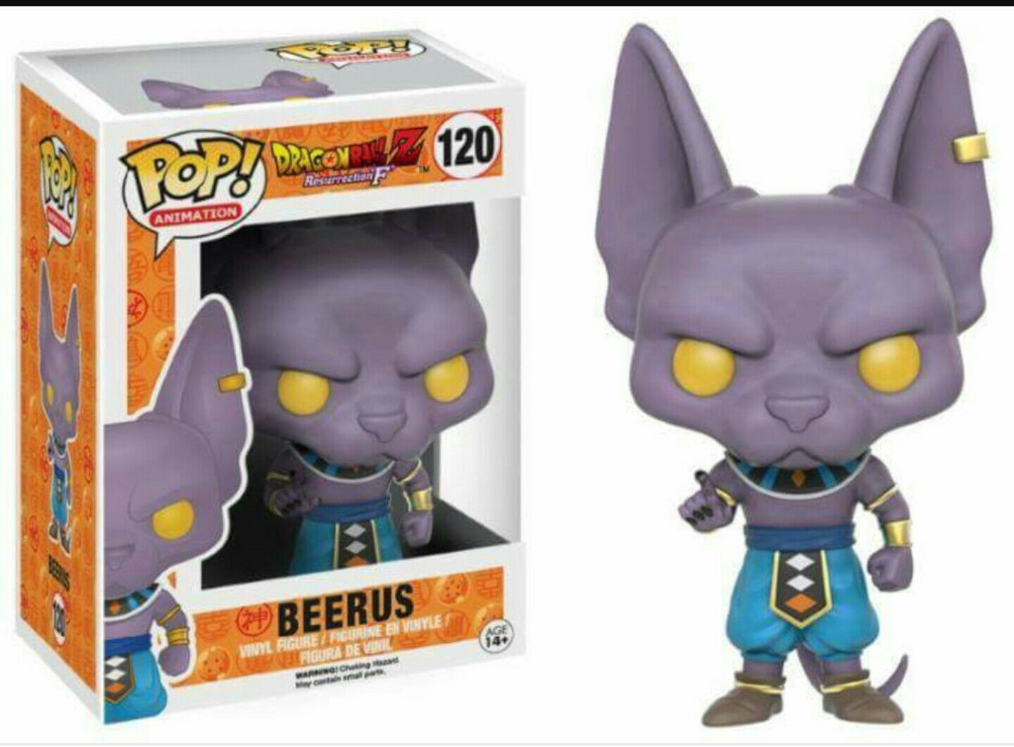 Beerus Dragon Ball Funko Pop without box