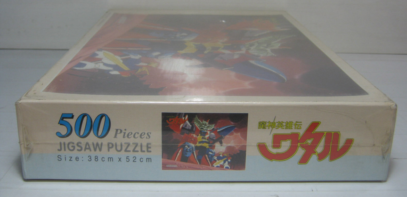 VINTAGE WATARU PUZZLE JIGSAW 500 500 500 PIECES BRAND NEW SEALED RARE ONLY ONE f6747c