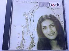 BEST OF SWAPNA FLASHBACK GOSPEL 737885330020 FAST POST CD