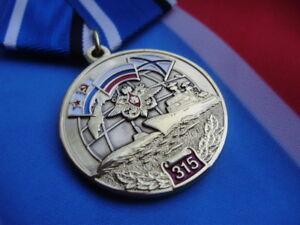 Russian NAVY sign badge.For faithful service.North Fleet.