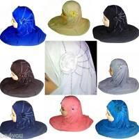 2 teilig Islamisches Kopftuch + Untertuch Khimar Muslima Hijab Niqab Abaya Esarp