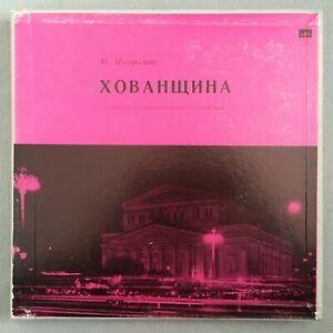 B616-Mussorgsky-Khovanshchina-Boris-Khaikin-3LP-Melodiya-011089-94-Stereo