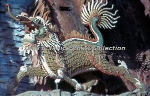 Details about HK259 35mm Slide Fairytale Monster Hong Kong Blue Border  Color Transparancy