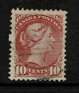Canada-SC-45-Used-Very-Well-Centered-S11194
