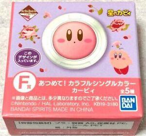 Kirby-Star-Cosmetics-Ichiban-Kuji-F-Coffret-Face-Color-Pink