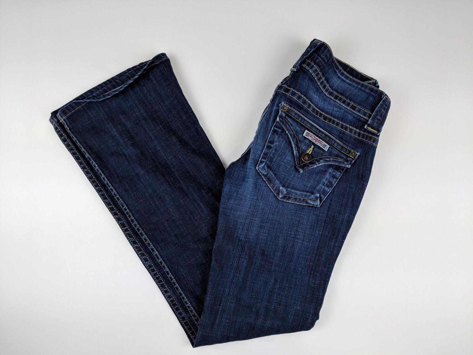 Hudson Women's Boot Cut Dark Wash Stretch Flap W170DHA Denim Jeans Size 25