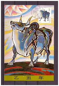 Chine-Maximumkarte-Annee-de-Boeuf-Minr-1988-A-Esst-05-01-1985