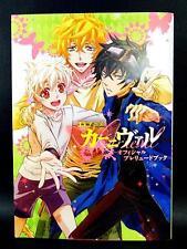 TV Anime Karneval Official Prelude Book Guide Fan Anime artbook Japan Art
