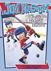 Jim Nasium Is a Hockey Hazard by Marty McKnight (Paperback / softback, 2015)