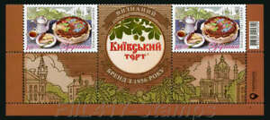 2019-l-039-Ukraine-Bande-de-deux-timbres-3-coupons-034-Kiev-gateau-Marque-depuis-1956-034