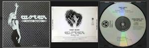 Traci-Lords-Control-Promo-1-track-Jewel-case-MAXI-CD-RAR5P-3201-1995-USA