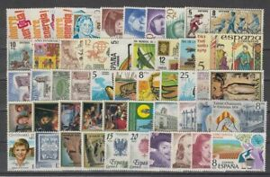 SPAGNE-ANO-1979-ESPANA-SPAIN-NUEVO-MNH-COMPLETO-SIN-FIJASELLOS-SPANIEN