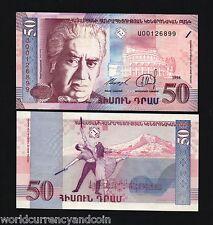 ARMENIA 50 DRAMS P41 1998 UNC RUSSIA BALLET DANCE ARARAT OPERA MONEY BANK NOTE