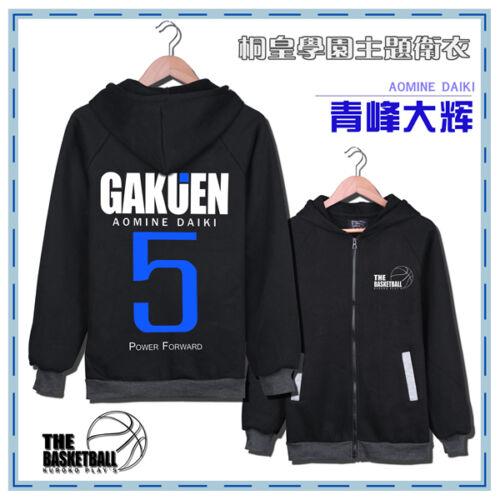 KUROKO/'S BASKETBALL Kuroko no Basuke Rakuzan 5 Aomine Daiki Sweater Cos Hoodie