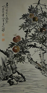 Vintage-Chinese-Pomegranate-Garden-Wall-Hanging-Scroll-Painting