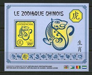 AFRIQUE-CENTRALE-2018-chinois-Zodiac-Tiger-SOUVENIR-SHEET-Comme-neuf-NH