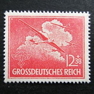 Germany Nazi 1945 Stamp MNH Unissued NSFK Swastika Eagle WWII Third Reich German