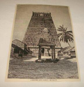 1880-Revista-Grabado-Sulptured-Hindu-Gateway-India