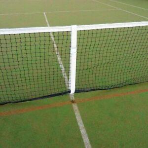 Tennis Pivotant-boucle Centre Cour D'ajustement Set-secure Hauteur Facilement-afficher Le Titre D'origine Bon Pour AntipyréTique Et Sucette De La Gorge