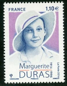 STAMP-TIMBRE-FRANCE-N-4850-MARGUERITE-DURAS